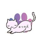 猫の文字スタンプ(個別スタンプ:26)