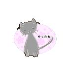 猫の文字スタンプ(個別スタンプ:30)