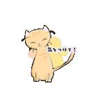 猫の文字スタンプ(個別スタンプ:31)