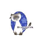 猫の文字スタンプ(個別スタンプ:33)