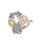 猫の文字スタンプ(個別スタンプ:34)