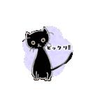 猫の文字スタンプ(個別スタンプ:37)