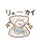 こどもにゃんこ ダジャレ(個別スタンプ:02)