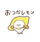 こどもにゃんこ ダジャレ(個別スタンプ:07)