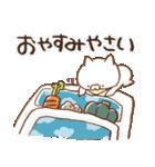 こどもにゃんこ ダジャレ(個別スタンプ:08)