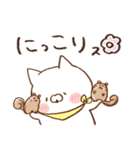 こどもにゃんこ ダジャレ(個別スタンプ:09)