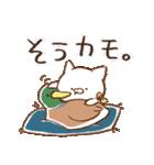 こどもにゃんこ ダジャレ(個別スタンプ:19)