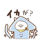 こどもにゃんこ ダジャレ(個別スタンプ:33)