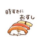 こどもにゃんこ ダジャレ(個別スタンプ:40)