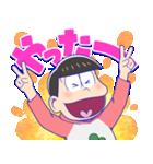 しゃべる!おそ松さん 第2弾(個別スタンプ:01)