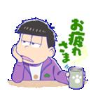 しゃべる!おそ松さん 第2弾(個別スタンプ:04)