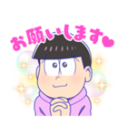 しゃべる!おそ松さん 第2弾(個別スタンプ:06)