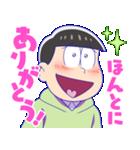 しゃべる!おそ松さん 第2弾(個別スタンプ:09)