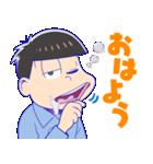 しゃべる!おそ松さん 第2弾(個別スタンプ:17)
