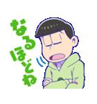 しゃべる!おそ松さん 第2弾(個別スタンプ:19)