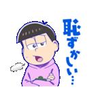 しゃべる!おそ松さん 第2弾(個別スタンプ:23)