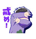 しゃべる!おそ松さん 第2弾(個別スタンプ:24)