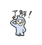 かわいすぎるペンギン(個別スタンプ:1)