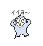 かわいすぎるペンギン(個別スタンプ:3)
