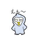 かわいすぎるペンギン(個別スタンプ:5)
