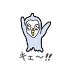 かわいすぎるペンギン(個別スタンプ:10)