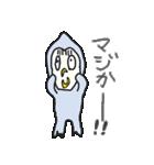 かわいすぎるペンギン(個別スタンプ:12)