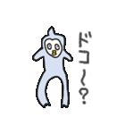かわいすぎるペンギン(個別スタンプ:18)