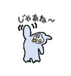 かわいすぎるペンギン(個別スタンプ:24)