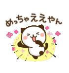 使える♪かわいい関西弁❤パンダねこ(個別スタンプ:03)