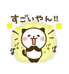 使える♪かわいい関西弁❤パンダねこ(個別スタンプ:04)