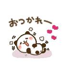 使える♪かわいい関西弁❤パンダねこ(個別スタンプ:05)