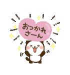使える♪かわいい関西弁❤パンダねこ(個別スタンプ:06)