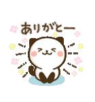 使える♪かわいい関西弁❤パンダねこ(個別スタンプ:07)