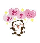 使える♪かわいい関西弁❤パンダねこ(個別スタンプ:08)