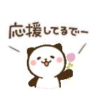 使える♪かわいい関西弁❤パンダねこ(個別スタンプ:18)