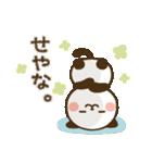 使える♪かわいい関西弁❤パンダねこ(個別スタンプ:20)