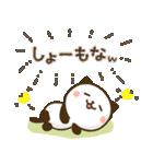 使える♪かわいい関西弁❤パンダねこ(個別スタンプ:21)