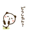 使える♪かわいい関西弁❤パンダねこ(個別スタンプ:25)