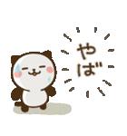 使える♪かわいい関西弁❤パンダねこ(個別スタンプ:29)