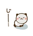 使える♪かわいい関西弁❤パンダねこ(個別スタンプ:36)