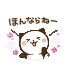 使える♪かわいい関西弁❤パンダねこ(個別スタンプ:38)