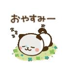 使える♪かわいい関西弁❤パンダねこ(個別スタンプ:40)