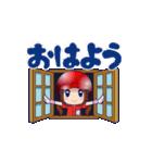 鯉ちゃん/茶髪ロン毛赤ヘル【やや広島弁】(個別スタンプ:1)