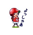 鯉ちゃん/茶髪ロン毛赤ヘル【やや広島弁】(個別スタンプ:2)