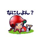 鯉ちゃん/茶髪ロン毛赤ヘル【やや広島弁】(個別スタンプ:4)