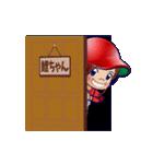 鯉ちゃん/茶髪ロン毛赤ヘル【やや広島弁】(個別スタンプ:5)