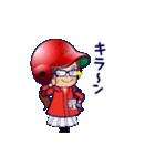 鯉ちゃん/茶髪ロン毛赤ヘル【やや広島弁】(個別スタンプ:7)
