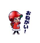 鯉ちゃん/茶髪ロン毛赤ヘル【やや広島弁】(個別スタンプ:9)