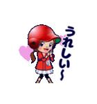 鯉ちゃん/茶髪ロン毛赤ヘル【やや広島弁】(個別スタンプ:10)