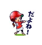 鯉ちゃん/茶髪ロン毛赤ヘル【やや広島弁】(個別スタンプ:13)